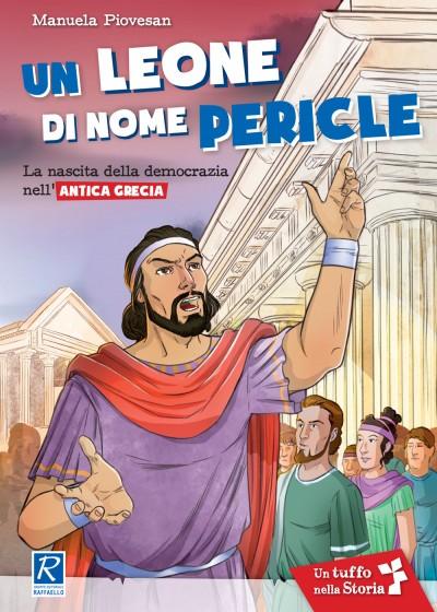 Un leone di nome Pericle
